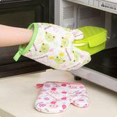 抗熱手套 加厚隔熱防燙手套廚房烘培工具 烤箱耐高溫微波爐烘焙專用