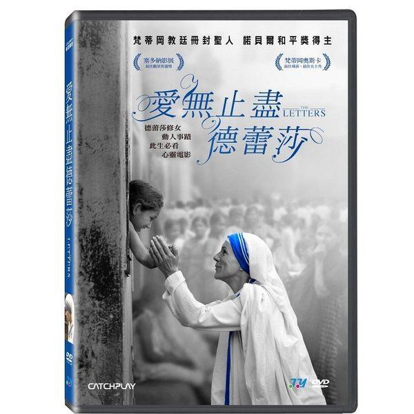 愛無止盡德蕾莎 DVD   The Letters (購潮8)