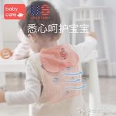 babycare寶寶隔汗巾 純棉幼兒園兒童墊背巾0-1-3歲嬰兒吸汗巾「安妮塔小鋪」
