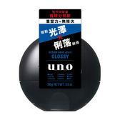 UNO設計師髮醬(條理分明款)【康是美】