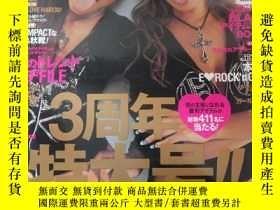 二手書博民逛書店日語罕見日文 時尚雜誌 NUTS 2007年11Y3408