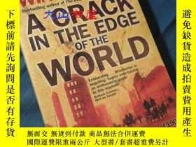 二手書博民逛書店A罕見Crack in the Edge of the Worl