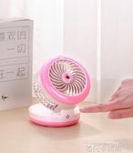 噴霧制冷小風扇迷你可充電usb隨身手拿便攜式寢室床頭手持噴水空調台式QM 依凡卡時尚