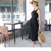 《DA5773-》內著系列~純色背心拼接網紗裙襬長洋裝/襯裙 OB嚴選