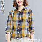 棉麻上衣 寬鬆格子亞麻襯衫女長袖春秋2021年新款韓版復古時尚休閒棉麻上衣 曼慕