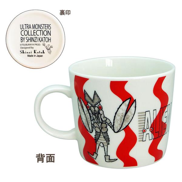巴爾坦星人 馬克杯 磁器 日本製正版品 350ml 超人力霸王