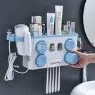牙刷置物架免打孔衛生一家四口多功能衛生間粘貼壁掛式牙刷架套裝