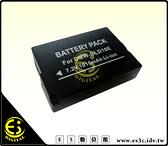 ES數位 GF2 GF-2 GX1 DMC-G3 G3 專用 DMW-BLD10 高容量防爆電池 BLD10