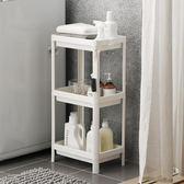 懶角落 浴室落地置物架瀝水架子衛生間收納架廚房儲物架多層