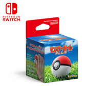 〈NS 原廠配件〉任天堂 Switch 原廠 精靈球 Plus 控制器
