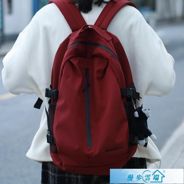 後背包 大容量書包女大學生時尚背包男中學生日系韓版超火原創後背包 漫步雲端