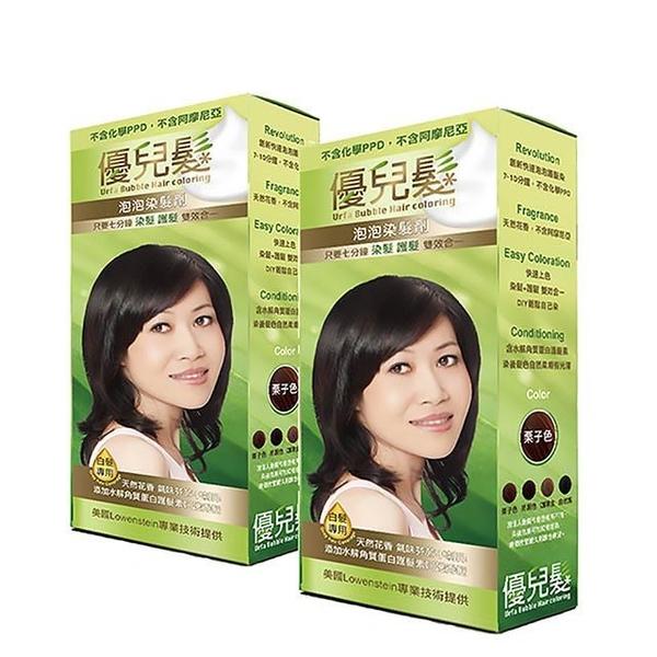 【南紡購物中心】【優兒髮】美魔女泡泡染髮劑x2盒(五色可選)