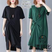【YOUNGBABY中大碼】腰間扭轉下開叉素面純色長洋裝.黑/綠(36-48)