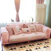時尚卡通可愛少女粉色系全棉布藝沙發墊防滑現代北歐沙發巾套『CR水晶鞋坊』