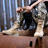 高幫登山鞋男女徒步防水情侶沙漠靴越野旅游【愛物及屋】