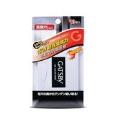 日本 GATSBY 超強力吸油面紙 70張 ◆86小舖 ◆