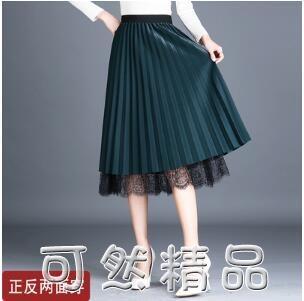 新款兩面穿網紗半身裙女春秋長裙冬高腰百褶裙蕾絲打底裙子 可然精品