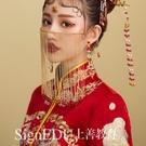 限定款中式古裝頭飾新娘造型遮面流蘇復古造型面簾結婚寫真拍照秀禾服配飾仙
