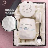 創意可愛韓版女學生陶瓷杯子馬克杯帶蓋勺潮流情侶杯一對咖啡水杯  易貨居