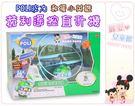 麗嬰兒童玩具館~POLI波力-救援小英雄-赫利遙控直升機.伯寶行公司貨