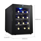 Vinocave/維諾卡夫 SC-12AJP電子紅酒櫃恒溫酒櫃 小型 家用冰吧 中秋鉅惠
