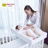環保嬰兒尿布台護理台 換尿布台整理台撫觸台換衣台 防水 MBS『潮流世家』