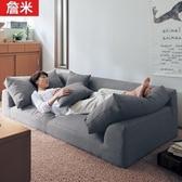 沙發床 布藝沙發床 臥室落地矮沙發 日韓式三人位棉麻拆洗沙發客廳  城市科技DF