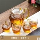 快客杯 玻璃功夫茶具套裝耐高溫日式家用簡約茶壺茶杯辦公室會客泡茶小套