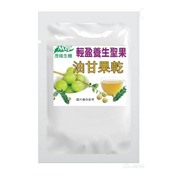 余甘子油甘果乾茶~聖果茶包5gx5入/袋 養生 聖果 素食