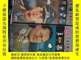 二手書博民逛書店VCD罕見大型電視紀錄片《二戰德國戰犯錄 上 下》 (兩盒18碟