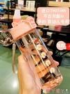 吸管杯夏季帶吸管水杯女孕婦產婦兒童可愛少女網紅款大人小學生塑料杯子 愛丫