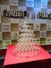 新北市花店開幕活動佈置/開幕剪綵/剪綵用品/8層香檳塔/香檳杯專人送達鋪設佈置3700元