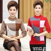 媽媽針織衫秋季中年媽媽裝半高領針織毛衣打底衫40-55歲中老年保暖寬鬆上衣  迷你屋 新品