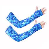 【新年鉅惠】大碼男女臂套戶外袖套開車冰涼爽袖夏季冰絲防曬手套袖子彈性套袖