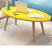 小茶機 北歐客廳茶幾現代簡約小戶型茶幾實木腿沙發邊家用矮桌子角幾邊幾全館免運