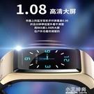 B6S大彩屏防水智慧手環耳機二合一分離式通話監測男女運動計步器手錶【小艾新品】