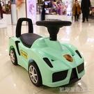 兒童滑行車四輪扭扭車帶音樂寶寶車小孩溜溜車1-3歲玩具車 【快速出貨】