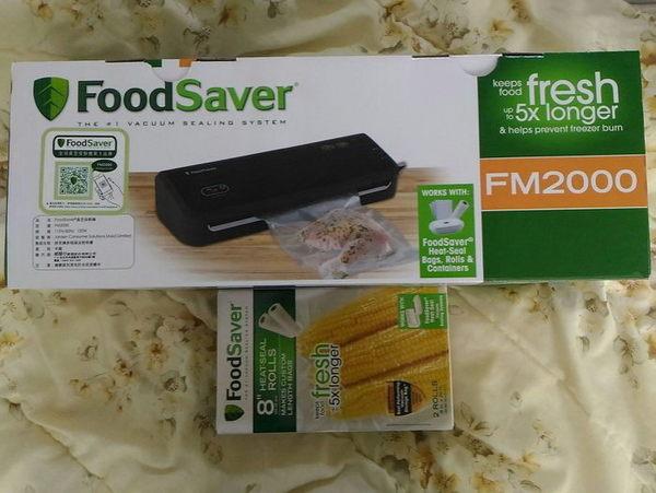 [寶媽咪親子館]FoodSaver FM2000食物真空包裝機 加送8寸真空袋一盒