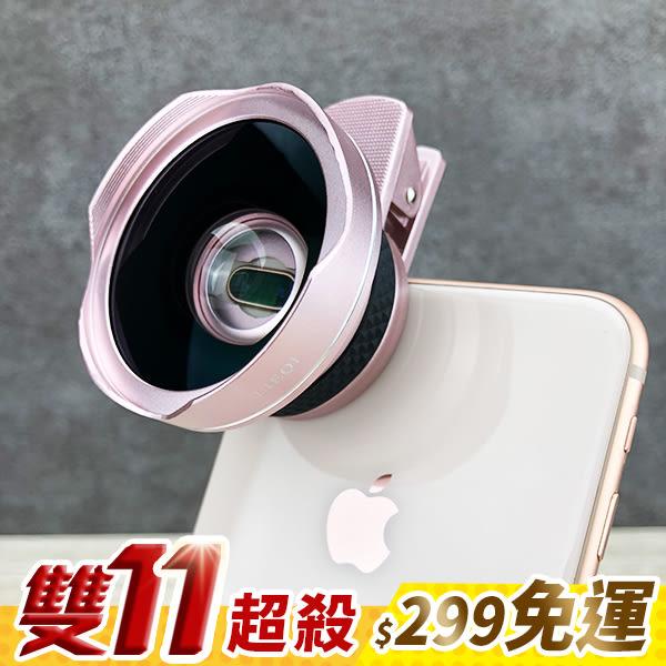 抗變形 雙鏡頭適用 LIEQI LQ-045 手機鏡頭 廣角鏡頭 微距 夾式鏡頭 自拍神器 XR XS i8 R15 『無名』 N03128
