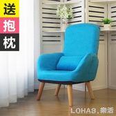 沙發 單人孕婦喂奶椅子哺乳椅靠背椅兒童椅摺疊日式小沙發可愛懶人椅 igo