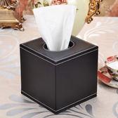 皮革捲紙盒 客廳家用茶幾桌面捲紙筒紙巾桶抽紙盒創意臥室衛生間  【全館免運八五折起】