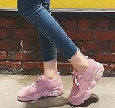 運動鞋女2020新款春秋夏季鞋子學生休閒透氣老爹跑步運動鞋女ins百搭潮鞋