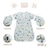全純棉寶寶防踢被兒童睡袋嬰兒童四季通用【小酒窩服飾】