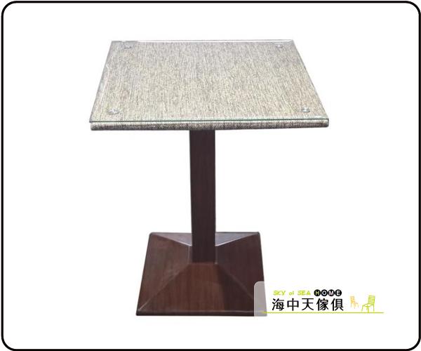 {{ 海中天休閒傢俱廣場 }} F43 摩登時尚 餐桌系列 HST-K118-1 玻璃麻布方桌