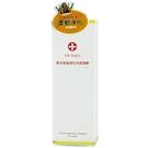 Dr.Satin魚子活氧淨化角質凝膠125ml【合康連鎖藥局】