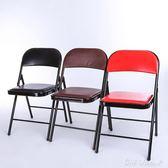 辦公椅子簡約折疊辦公椅子 pvc折合椅培訓椅折疊會議椅子 父親節促銷  igo