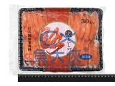 1B3A【魚大俠】FF206金洪利-日式風味蟹棒(30條/270g/盤)