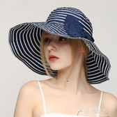 布帽子夏天女潮時尚百搭條紋韓版遮陽帽出游可折疊太陽帽 花間公主