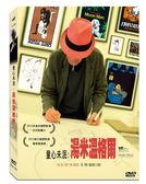 童心未泯:湯米溫格爾 DVD Far Out Isn't Far Enough:The Tomi Ungerer Story (音樂影片購)