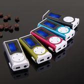 隨身聽 MP3播放器迷你有屏時尚運動跑步學生隨身聽外揚放音樂插卡MP3 MP4 米蘭街頭